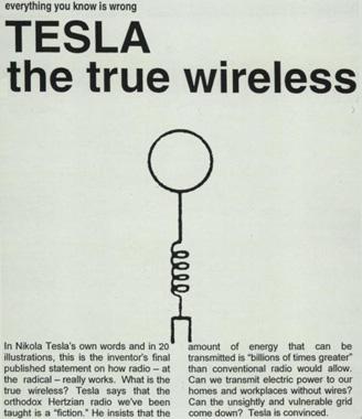 http://www.aquapulser.com/performance_ignition/imgs/true_wireless.jpg